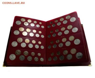 НОВИНКИ!АЛЬБОМЫ для монет Коллекционеръ .БЕСПЛАТНАЯ доставка - sdfdgfdgfg