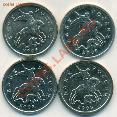 Бракованные монеты - сканирование0008