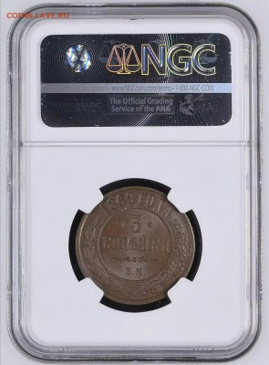 Коллекционные монеты форумчан (медные монеты) - Screenshot_20170925-223055_1