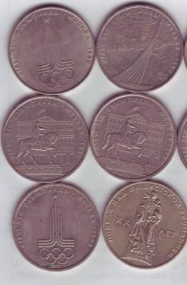 монеты СССР помогиТе оценить - Копия Image0010.JPG
