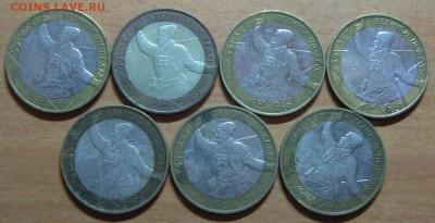 Чистка монет - IMG_7902