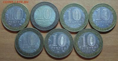 Чистка монет - IMG_7907