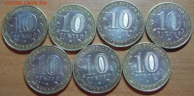 Чистка монет - IMG_7925