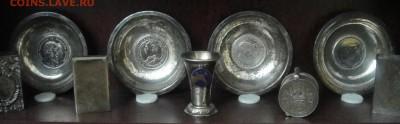 Оформление коллекции монет - DSC00883.JPG