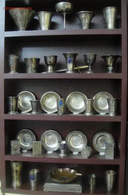 Оформление коллекции монет - DSC00885.JPG
