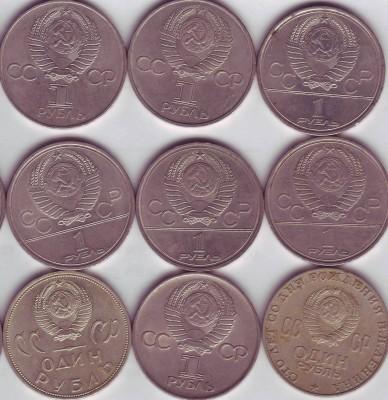 монеты СССР помогиТе оценить - Копия (2) Image0011.JPG