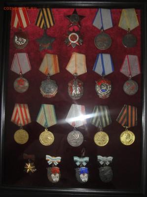 Оформление коллекции монет - DSC00894.JPG