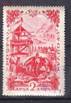Тува 1936 1м 2а - 74