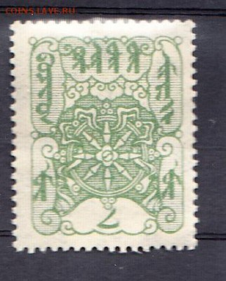 Тува 1926 1м 8м (зеленая) - 27