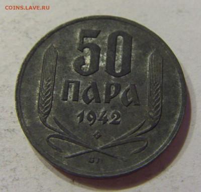 50 пара 1942 Сербия №2 13.10.2017 22:00 МСК - CIMG5252.JPG