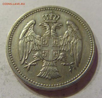 20 пара 1912 Сербия №2 13.10.2017 22:00 МСК - CIMG5274.JPG