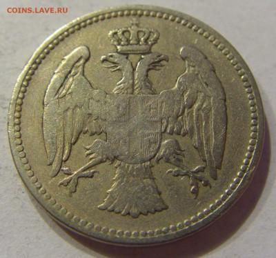 20 пара 1883 Сербия №2 13.10.2017 22:00 МСК - CIMG5282.JPG
