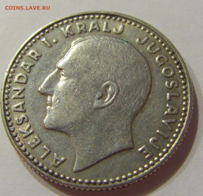10 динар 1931 Югославия №1 13.10.2017 22:00 МСК - CIMG5342.JPG