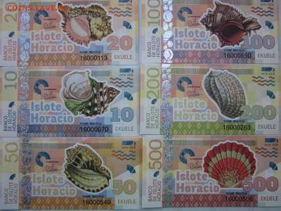 Остров Горацио Набор 6 банкнот 2016 г. UNC - 44896528