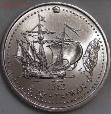 200 эскудо 1996  Тайвань в 1582 году до 12.10.17 22-30 - DSC02895.JPG