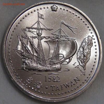 200 эскудо 1996  Тайвань в 1582 году до 12.10.17 22-30 - DSC02894.JPG