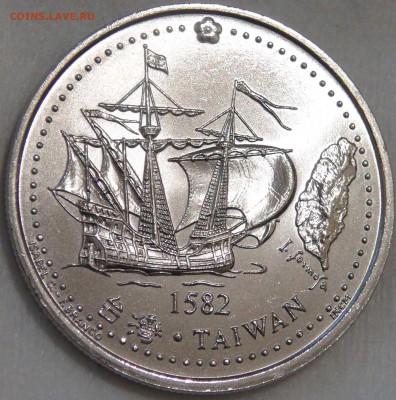 200 эскудо 1996  Тайвань в 1582 году до 12.10.17 22-30 - DSC02890.JPG