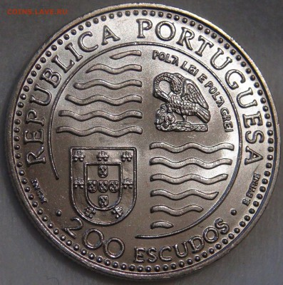 200 эскудо Португалии 1995 г., Принц Иоан II 1495 - 1995 гг. - DSC03009.JPG
