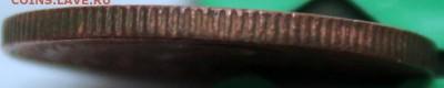R! 2 копейки 1924 шт. 1.2Б (№6 по АИФ) - 2.24 гурт