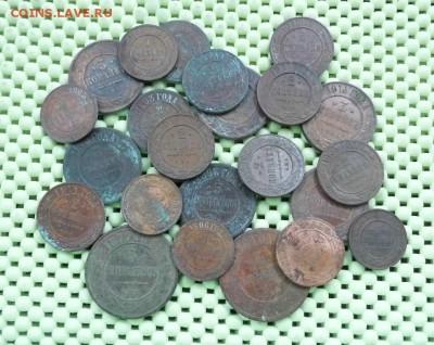 23 монеты Империи до 14.10.17 - P1060130.JPG