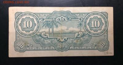 10$ 1944г Малайя (Японская оккуп.) - image