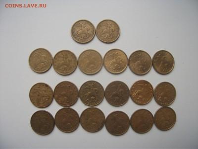 50 коп. 20 шт 1999-2002 до 15.10.17 в 22:00 - DSCF4883.JPG