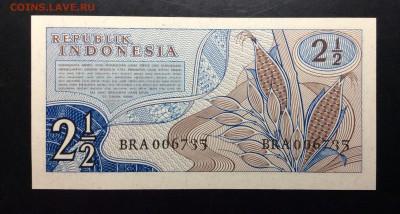 2 рупий 1961г Индонезия UNC - image
