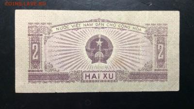 2 Xu 1964 г Вьетнам RRR - image