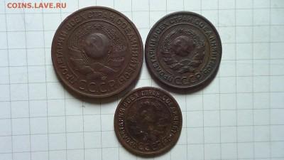 Подборка монет 1924г. (3шт.) до 14.10.17 в 22.00 МСК - DSC00294.JPG