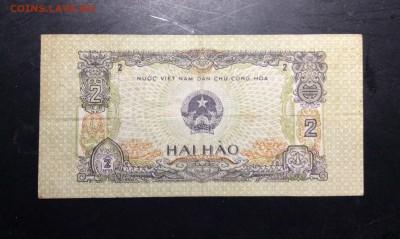 2 хао 1975г Вьетнам - image