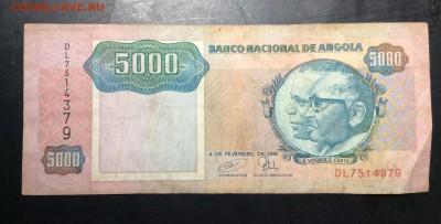 5000 кванз 1991 г Ангола - image