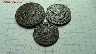 Подборка монет 1924г. (3шт.) до 14.10.17 в 22.00 МСК - DSC00298.JPG