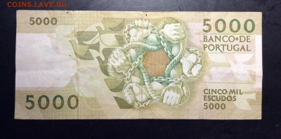 5000 эскудо 1993г Португалия - image