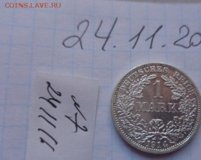 1 марка 1914 г F   Германия  №7  до   21-35 мск   12.10 - DSC06728.JPG