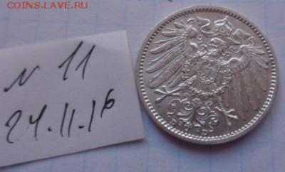 1 марка 1915 г D  Германия  №9  до   21-35 мск   12.10 - DSC06737.JPG