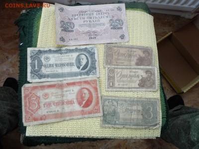 Подборка бон 1917-38 год (13 шт) до 14.10.17 - P1060193.JPG