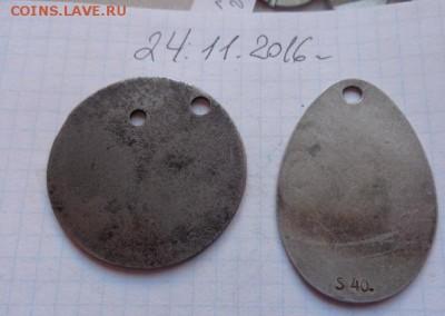 Жетоны: Тульские оружейные до 21-35 мск  12.10 - DSC06759.JPG