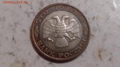 100 рублей и 50рублей 1992г ММД до 11.10.17 - IMG_20171009_215208