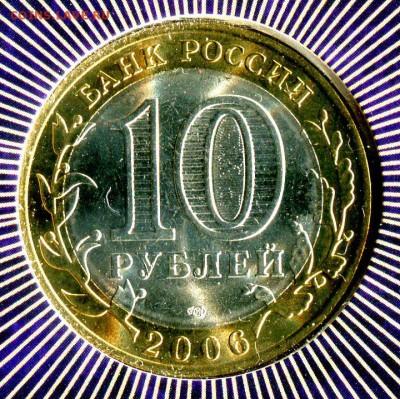 Буклет 10р. РЕСПУБЛИКА САХА(Якутия) МастерВижн до 15.10.17 - img470
