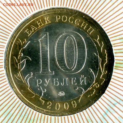 Буклет 10 р. РЕСПУБЛИКА КАЛМЫКИЯ. МастерВижн до 15.10.17 - img405