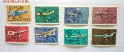 Чкалов 1954г+Развитие Гражданской авиации СССР 1969г.полн. - авиа1969а