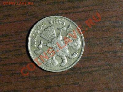 Бракованные монеты - IMG_7551