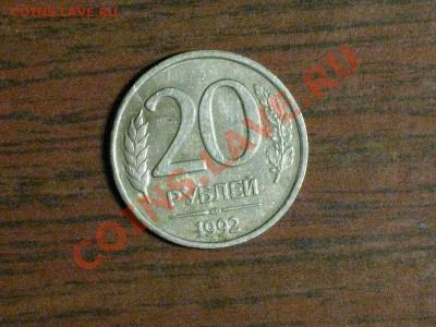 Бракованные монеты - IMG_7552