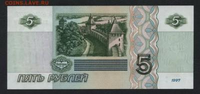Пресс литеры ал до 22-00 мск 15.10.2017 - 5р 1997 ал реверс