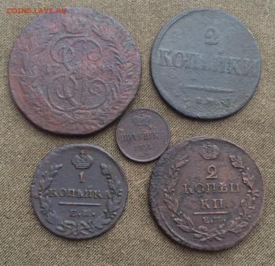 Империя 5 монет до 20.10.17 - IMG_2606.JPG