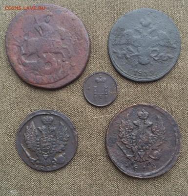Империя 5 монет до 20.10.17 - IMG_2607.JPG