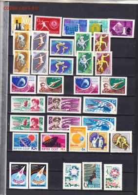 СССР 95 марок начало 60-х годов полные серии - 3