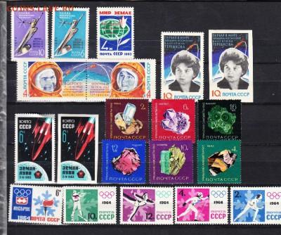 СССР 95 марок начало 60-х годов полные серии - 3а