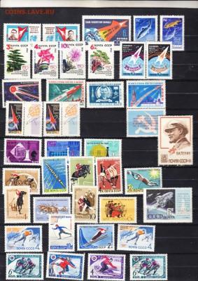 СССР 95 марок начало 60-х годов полные серии - 3б