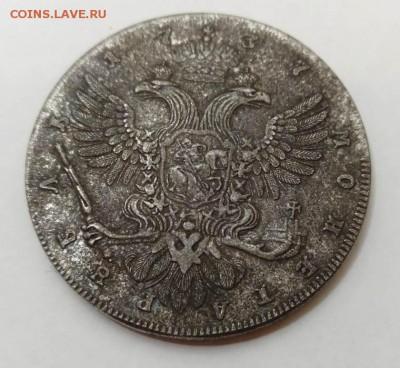 Монета рубль 1737 - 1